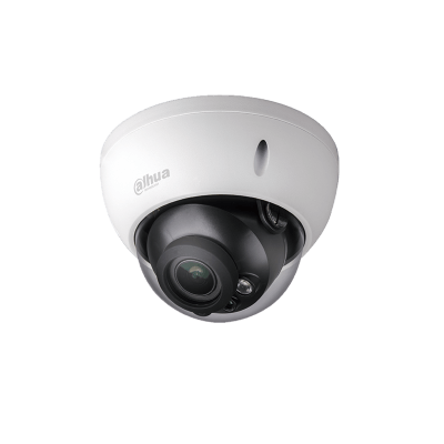 dahua cctv camera 4mp